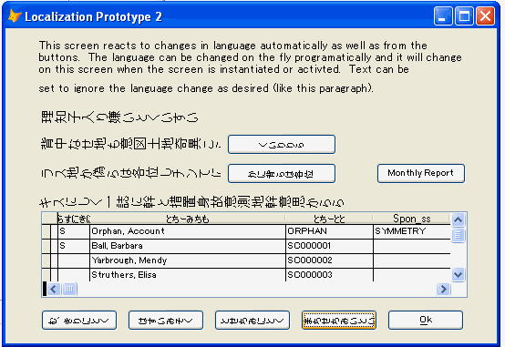 Using Asian Characters in a Visual FoxPro Application | Steven Black